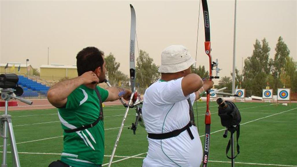 غداً.. انطلاق منافسات البطولة العربية للقوس و السهم في السليمانية