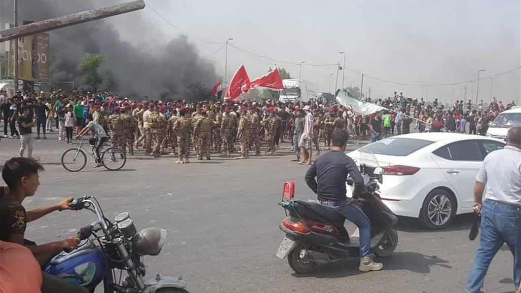 The US Embassy in Baghdad regrets the use of violence against demonstrators Doc-P-320463-637056132478870796