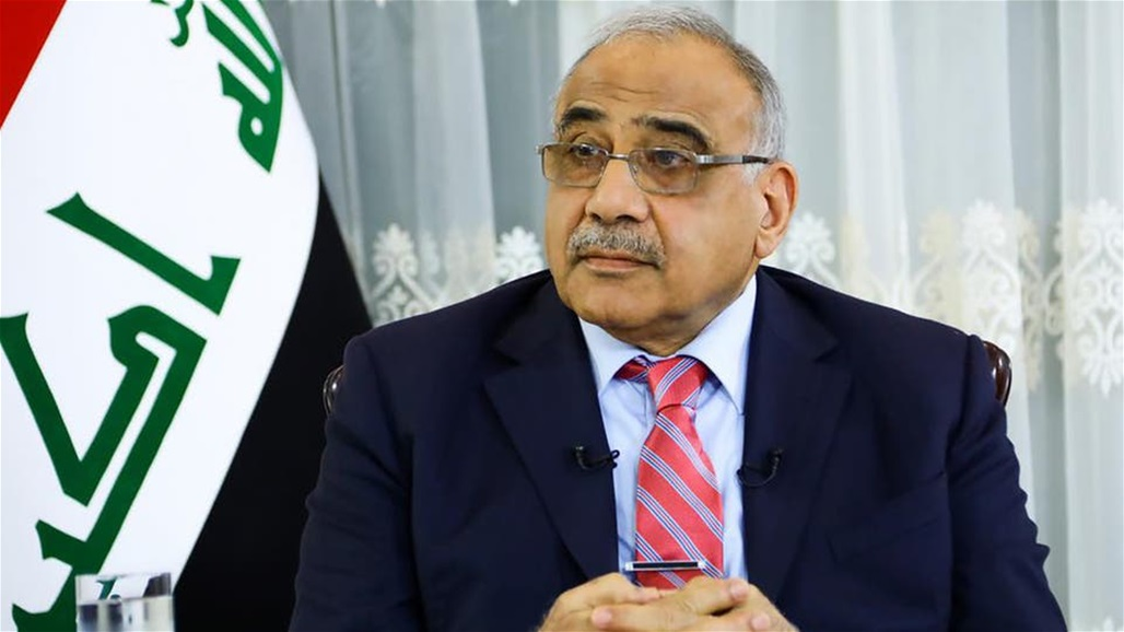 Source: Abdul Mahdi will launch a new reform package on Tuesday