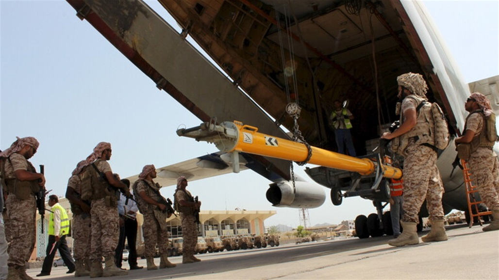Withdrawal of UAE and Sudanese forces from the largest military base in Yemen Doc-P-321060-637062030000120153