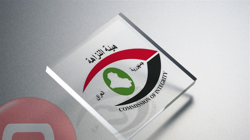 """Integrity monitors """"suspicions of corruption"""" with cleaning contracts concluded by Baghdad governorate Doc-P-321505-637065556579939287"""