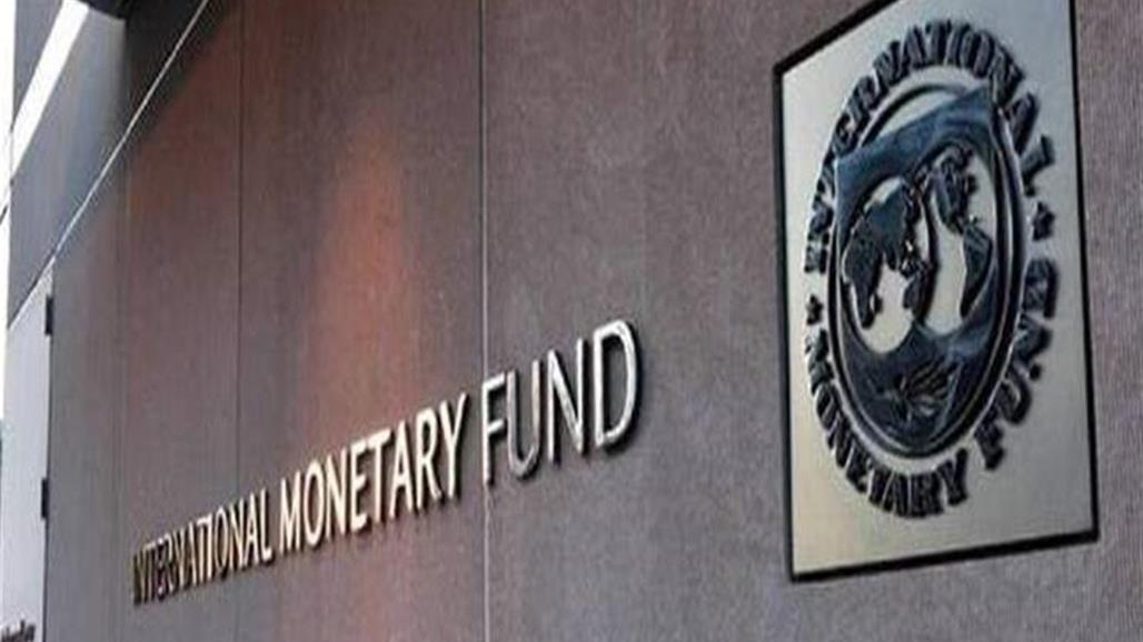 The International Monetary Fund raises the growth forecast for Iraq and reduces it to Saudi Arabia a Doc-P-321788-637068074640073456