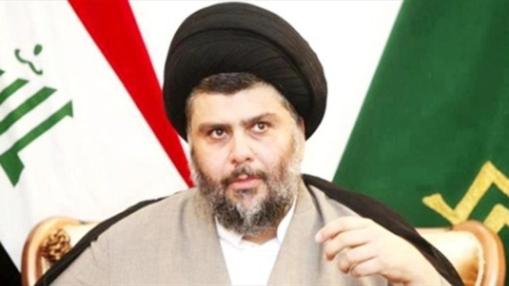 Sadr issued a statement on the demonstrations of the 25 of this month