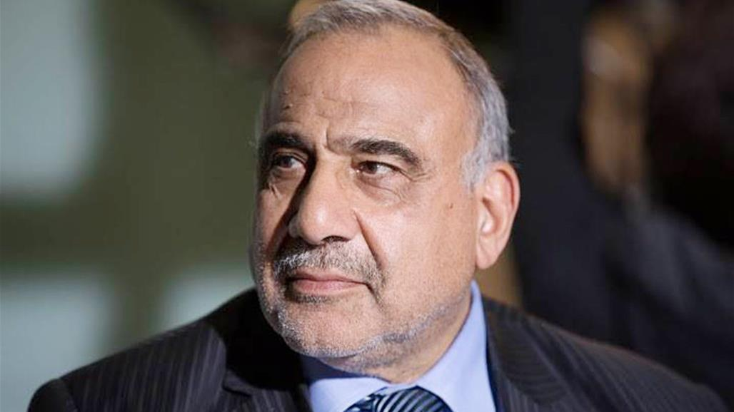 Minister - Abdul-Mahdi refuses to resign and considers it an escape from responsibility