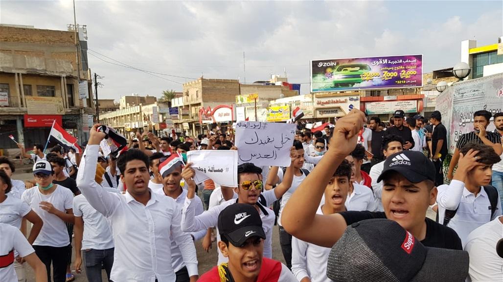 نتيجة بحث الصور عن تظاهرات الناصرية
