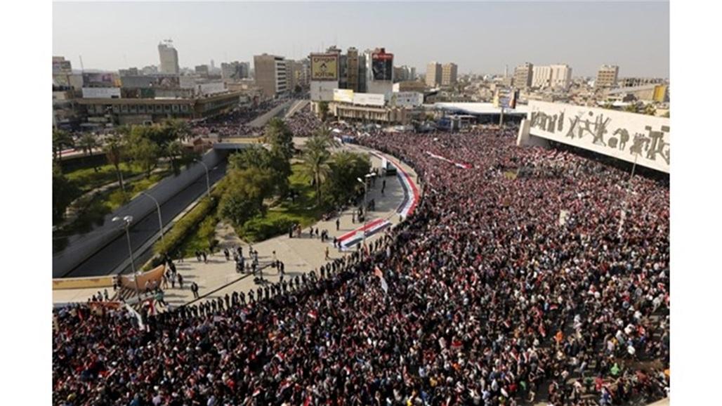 بالصور.. جماهير النوارس والقيثارة والصقور يشاركون في تظاهرات التحرير