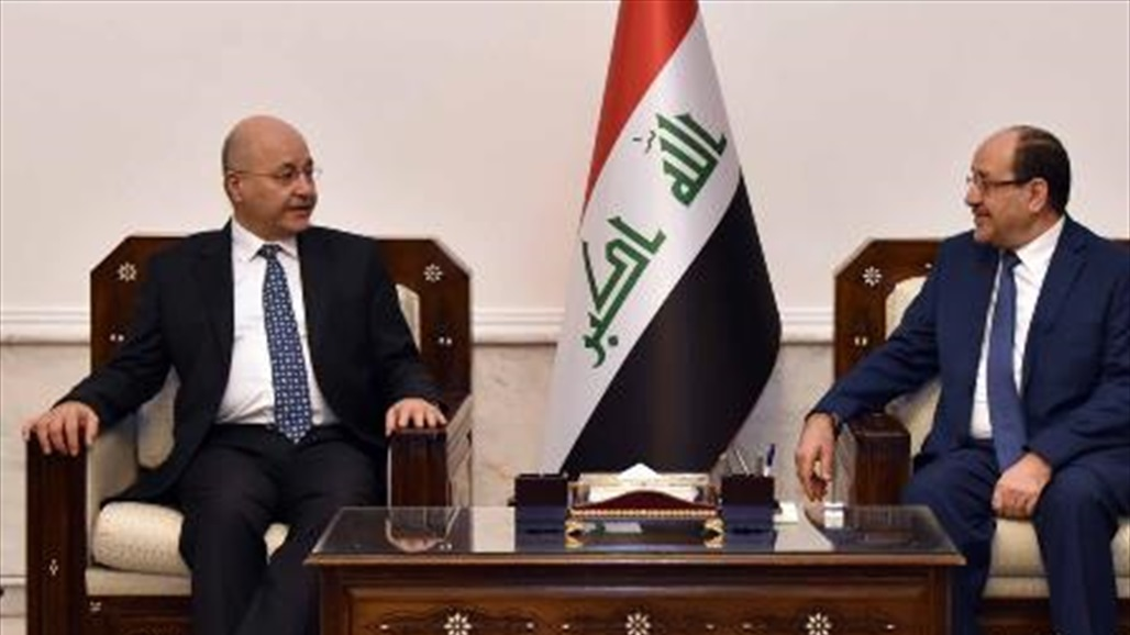 Al-Maliki and Saleh stress the preservation of peaceful demonstrations and the continued paralysis of state institutions Doc-P-323679-637082944542838165