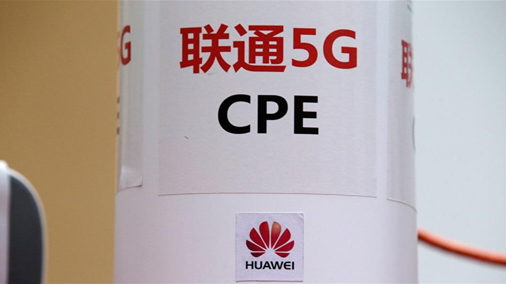China launches sixth generation communication project Doc-P-324426-637087958167622712