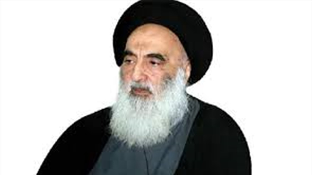 Full text of Mr. Sistani's speech on the current crisis in the country Doc-P-324435-637088045068461653