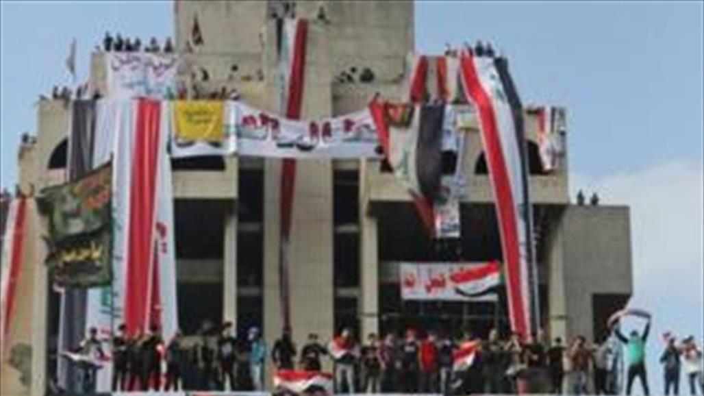 تظاهرات العراق تدخل يومها العشرين على التوالي