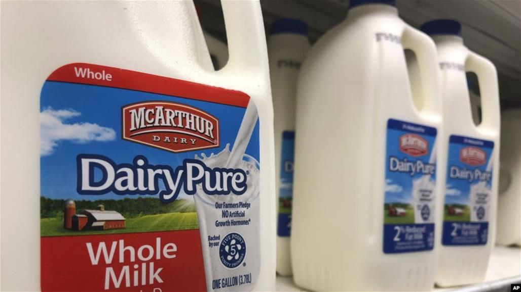 Bankruptcy of America's largest dairy company Doc-P-325225-637095849330559710