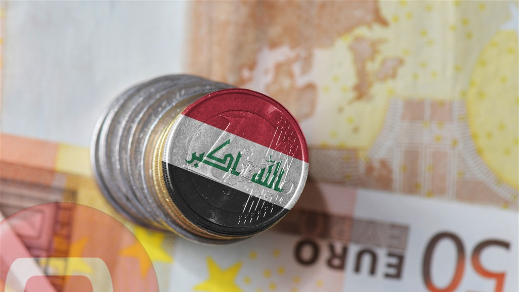 Dollar exchange rates today in Iraq 11/21/19 Doc-P-325618-637099221911255566