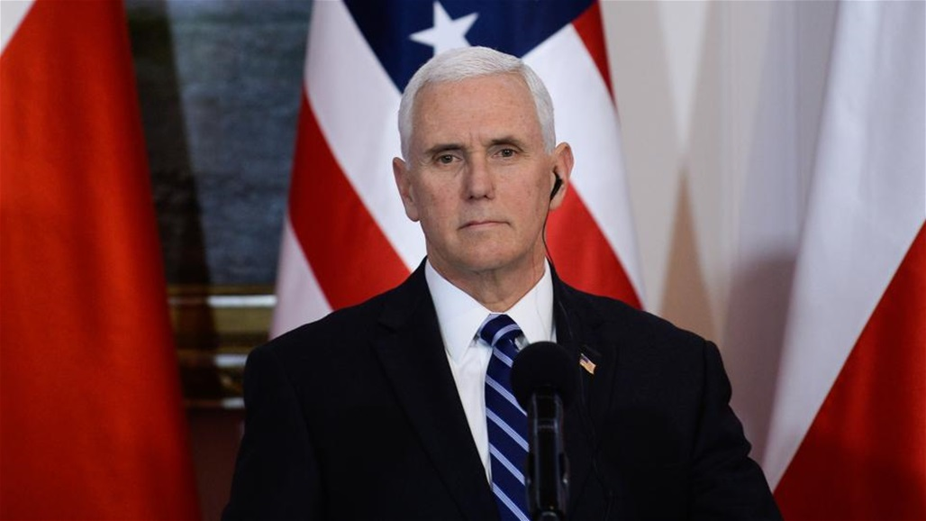 US Vice President arrives in Baghdad Doc-P-325789-637101070089426592