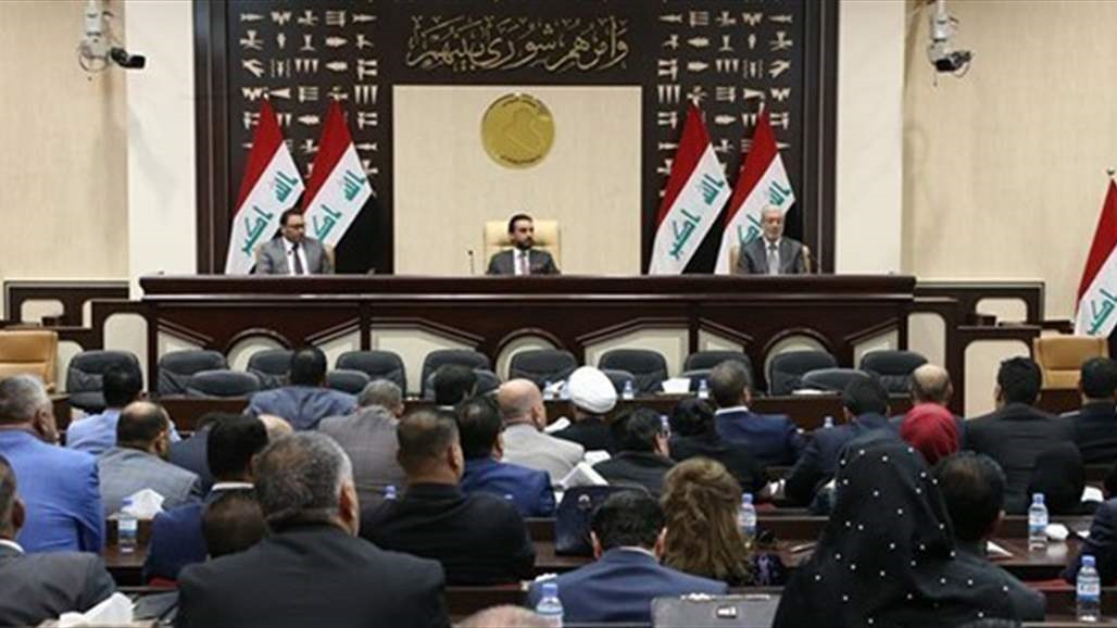 Parliamentary law votes on limiting the nomination to the Council of Representatives for holders of Iraqi citizenship