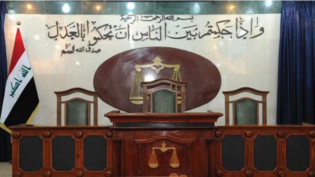 Integrity: The Central Anti-Corruption Court stops the former governors of Salah al-Din and Babylon