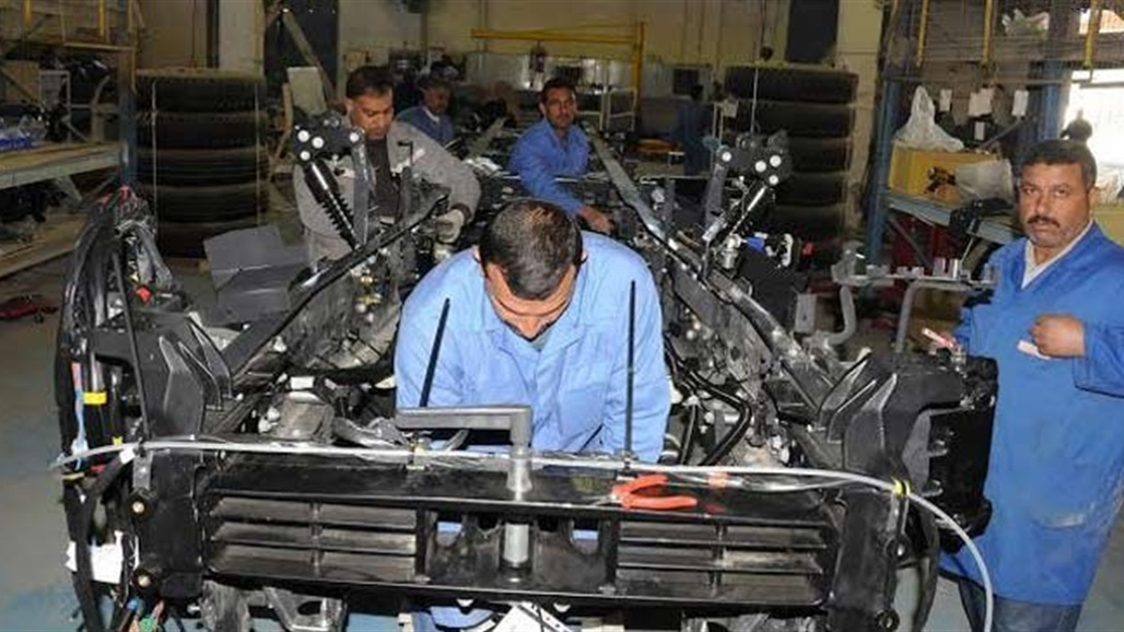 Economist: Iraq can employ about 5,000 workers in each factory in this way Doc-P-326547-637106955660139748