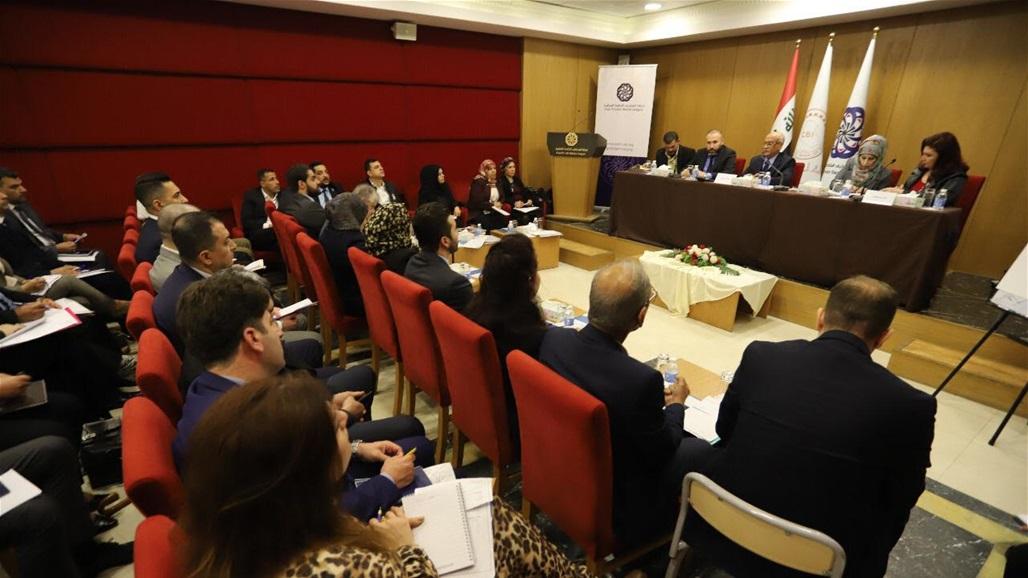 Rafidain Bank wins membership of the Iraqi Deposit Guarantee Company Doc-P-326857-637109637280202498