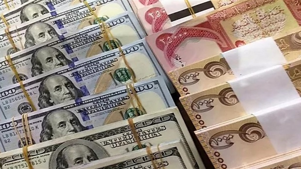Integrity reveals details of currency auction cases and indicates fines of nearly 250 billion dinars