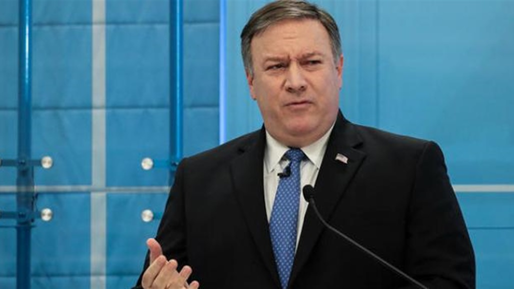 Pompeo: The Iraqi people want their country independent and we will continue to fight terrorism in the country Doc-P-327999-637116695259154838