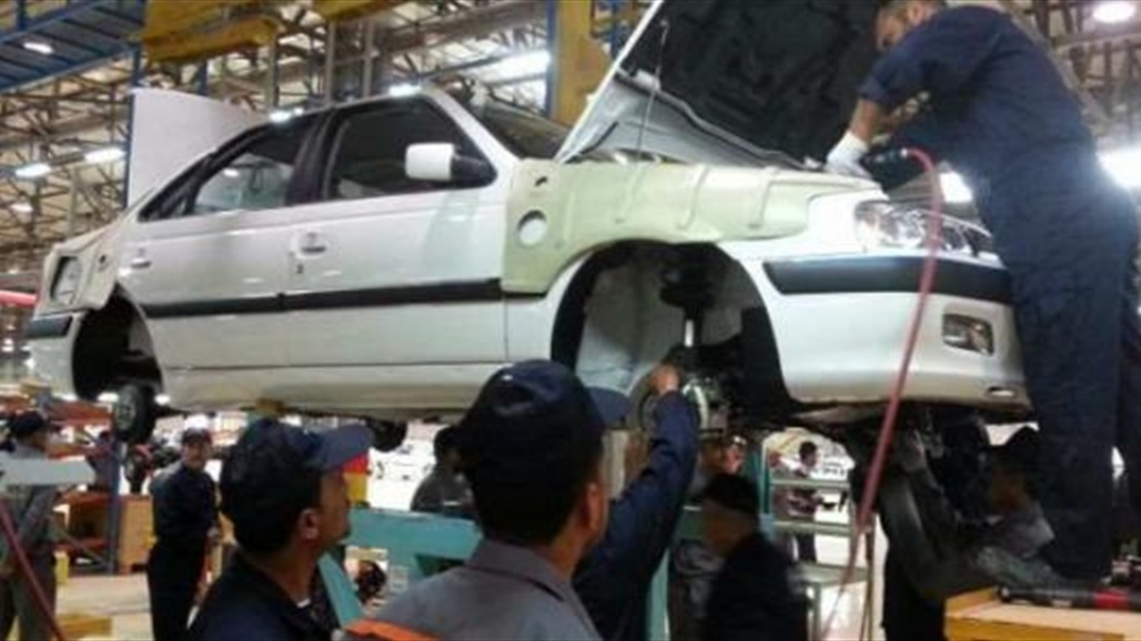 An economist calls for the next government to develop the Iraqi auto industry Doc-P-329205-637126034785181009