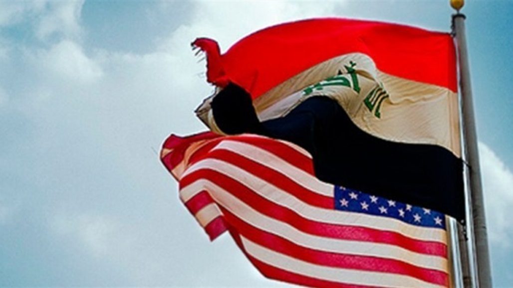 Washington demands its citizens in Iraq to leave immediately Doc-P-330389-637136349026287838