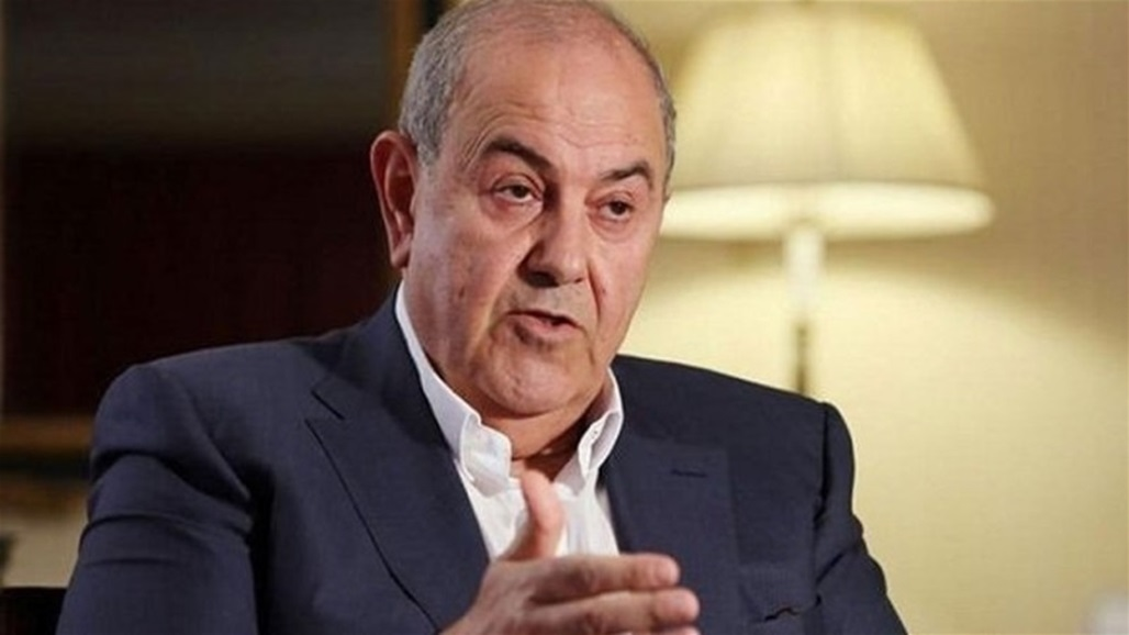 Allawi announces his resignation from the membership of the Iraqi parliament