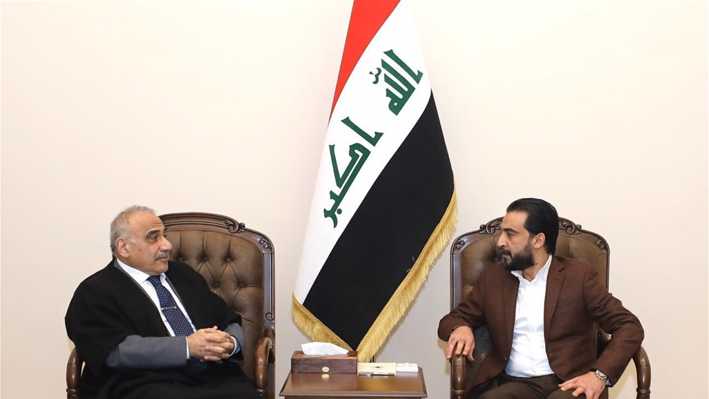 Abdul-Mahdi and Al-Halbousi affirmed the strengthening of friendship with countries of the world, including the United States