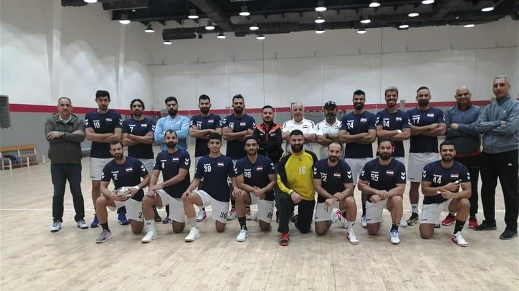 اليوم.. العراق يواجه الامارات في بطولة آسيا لكرة اليد