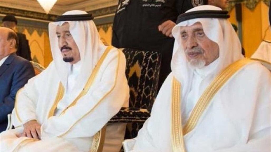 وفاة الأمير بندر بن محمد بن عبدالرحمن آل سعود دوليات
