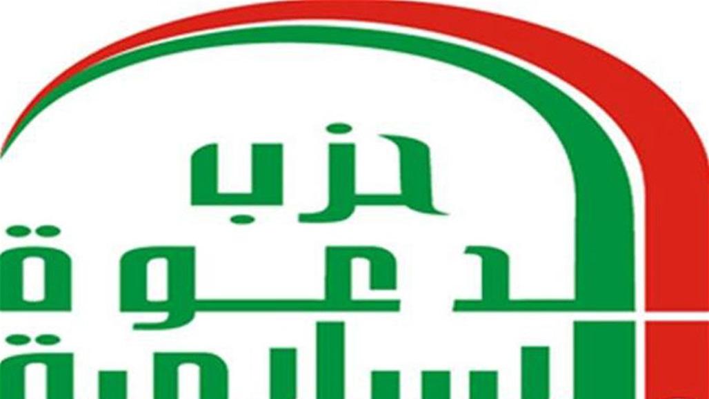 حزب الدعوة يدعو للمشاركة الفاعلة في تظاهرة الجمعة