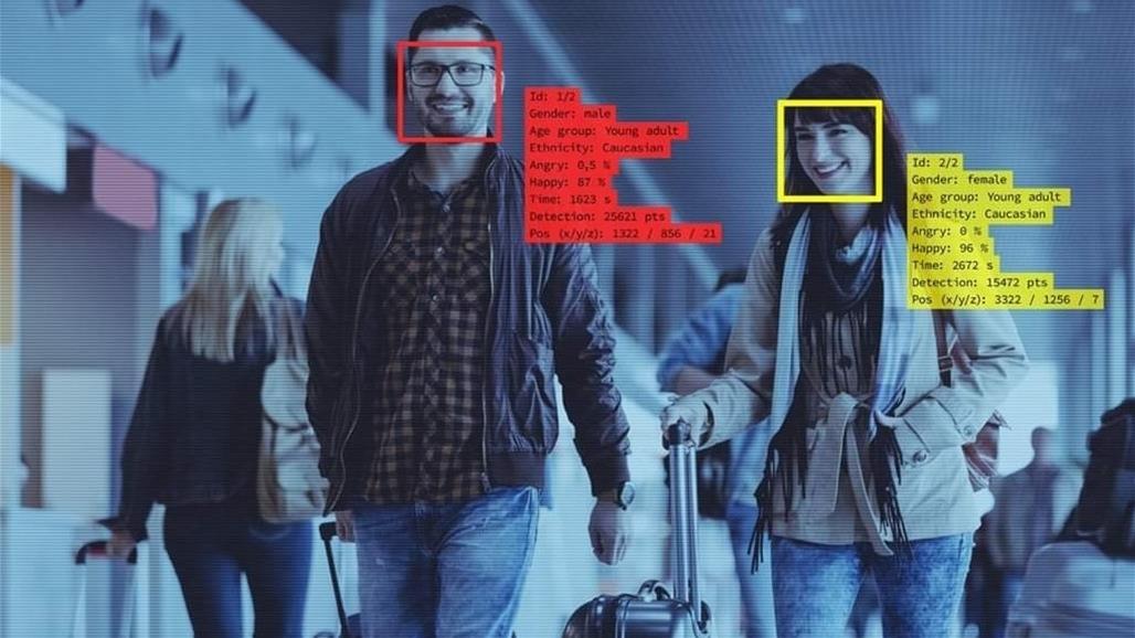 تقنية التعرّف على الوجوه في شوارع لندن بشكل رسمي