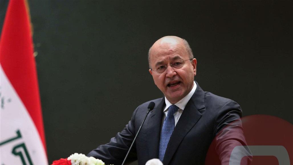 Abdul-Mahdi: I will lift the parliament request for my resignation Doc-P-332867-637158333086213845