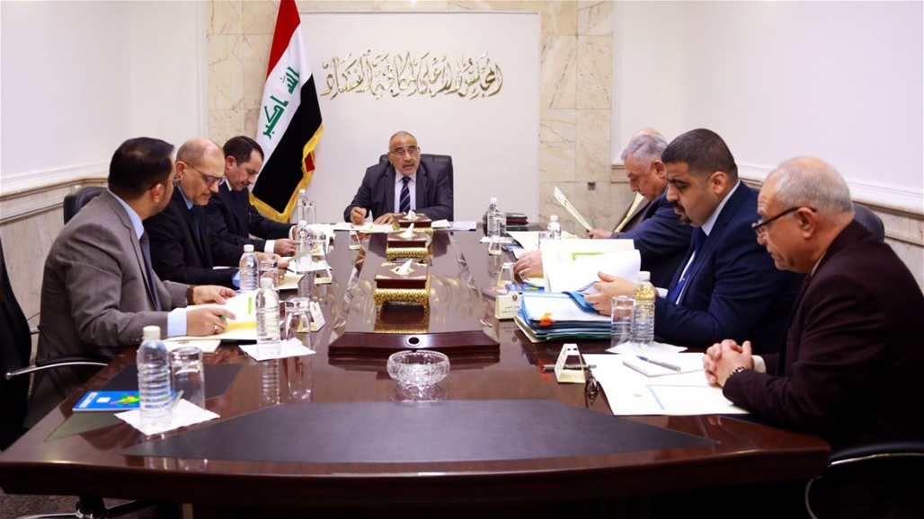 Smuggled Iraqi money is equal to the total investment budgets since 2003 and two countries are ready to cooperate