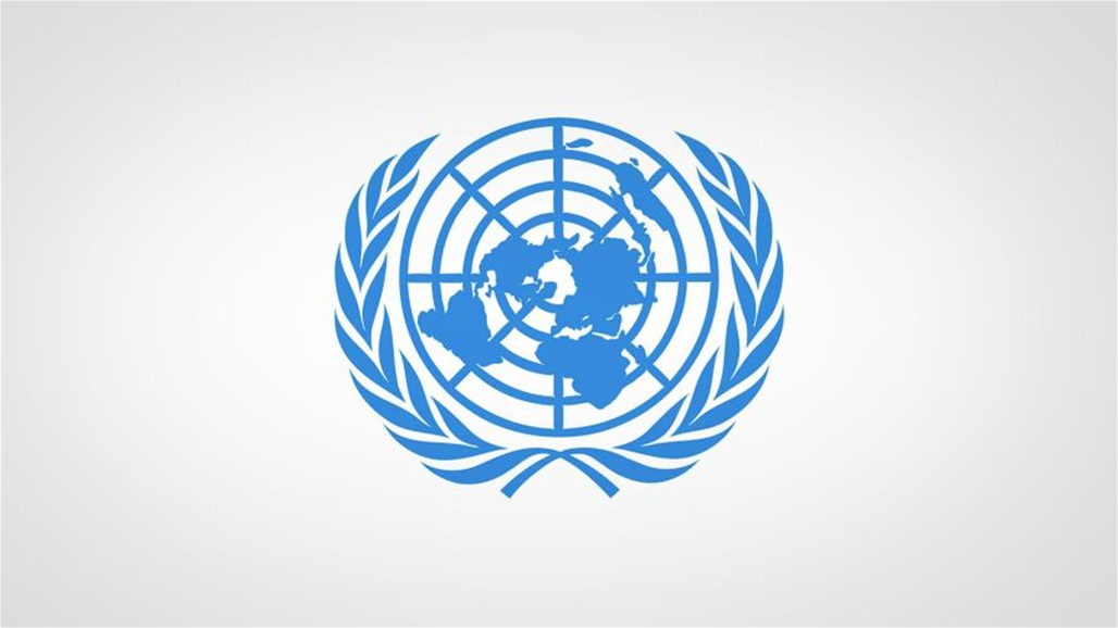 The United Nations: The continuing loss of young lives in Iraq is intolerable