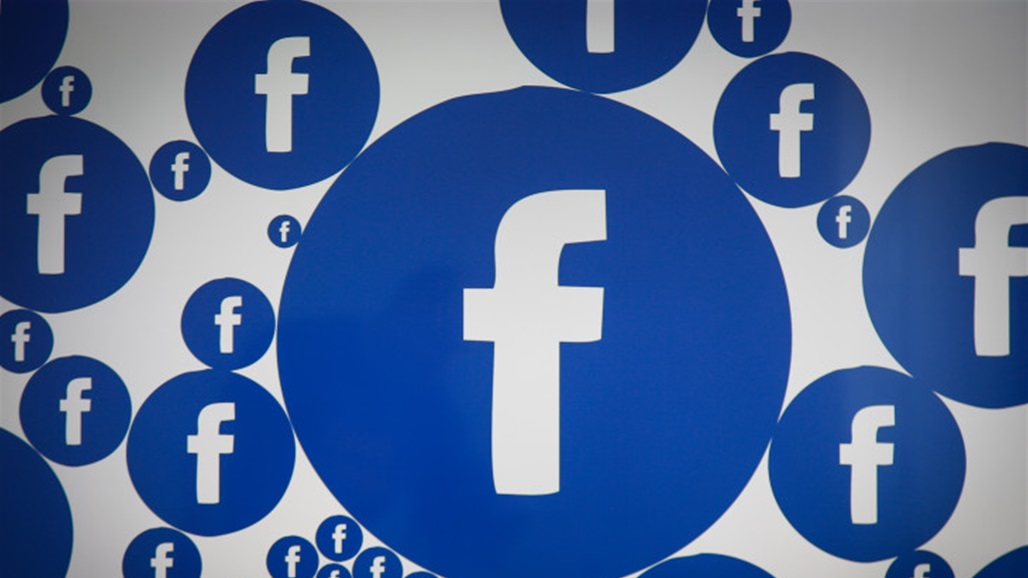 """Facebook in """"trouble"""" ... and figures reveal the scale of the disaster! Doc-P-333122-637159993833758554"""
