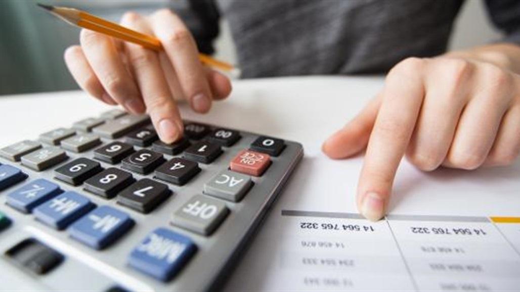 Parliamentary Finance Doc-P-333444-637163388552296068