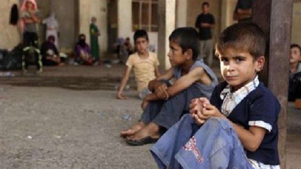 تقرير: أكثر من 2114 طفلا تعرضوا لانتهاكات بالعراق والتحالف الدولي قتل 142 منهم