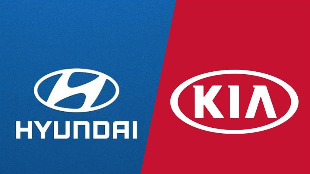 Hyundai and Kia suspend some of their production lines due to SK Doc-P-333481-637163984063621985