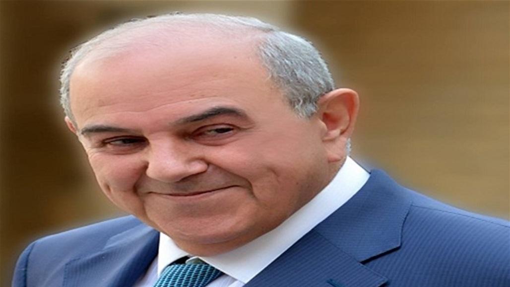 اياد علاوي يرسل رسالة لمجلس الأمن لمحاسبة المتورطين بسفك دماء الأبرياء في العراق