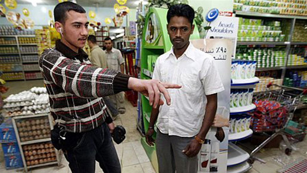 Foreign employment in Iraq is one of the causes of the hard currency drain