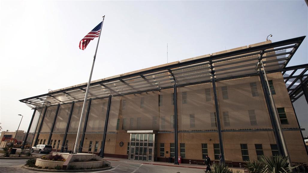Washington warns of demonstrations in Baghdad and Najaf