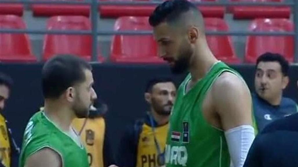 العراق يهزم البحرين في بطولة الملك عبد الله بكرة السلة