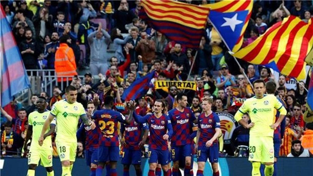 برشلونة يضيق الخناق على ريال مدريد بفوز صعب على خيتافي