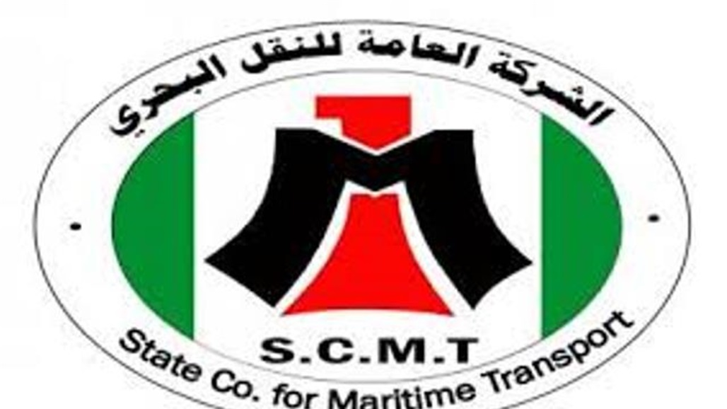 Maritime transport: The transportation line between Iran and Iraq has been suspended for 7 months Doc-P-337522-637197026956056648