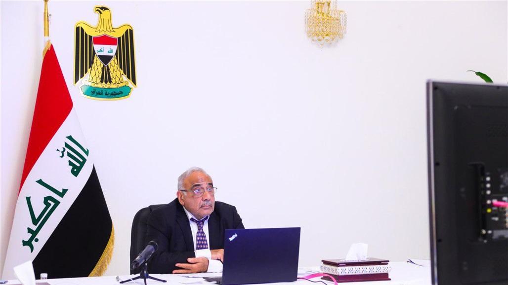 نص قرارات الاجتماع الثالث للجنة العليا للصحة والسلامة الوطنية برئاسة عبد المهدي