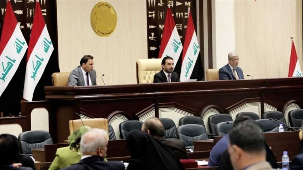 Parliament sets the date for the government's voting session