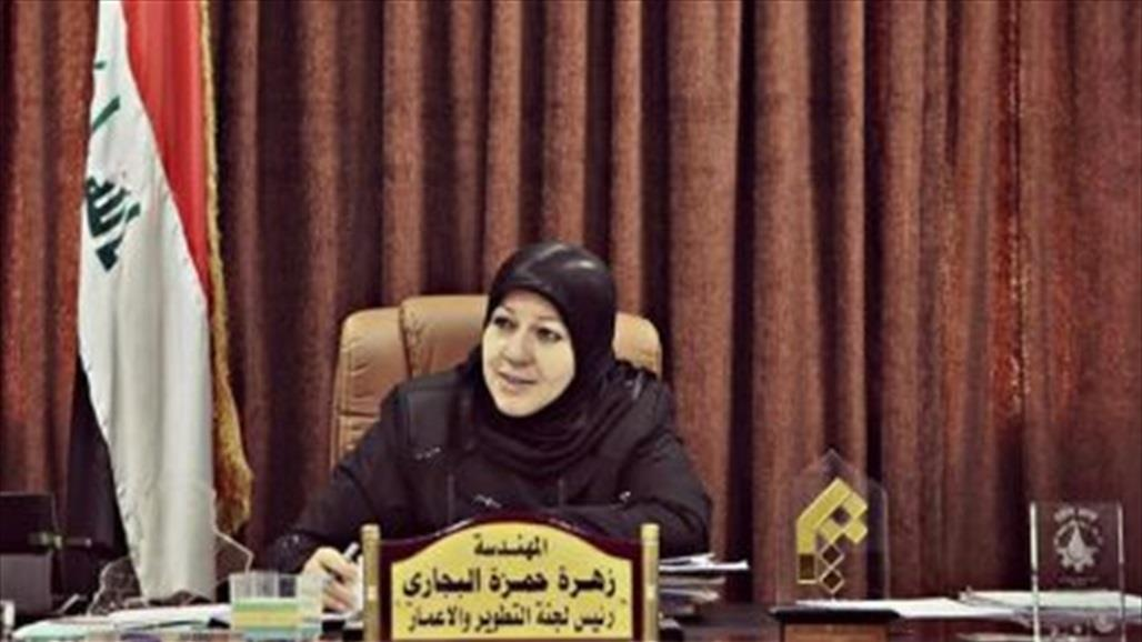 Deputy: Political dialogues about Al-Kazemi are still ongoing