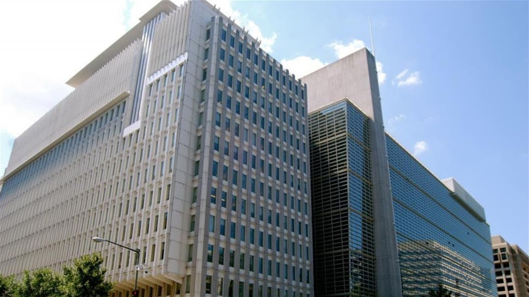 The World Bank allocates $ 33.6 million to support Iraq's efforts to combat Corona