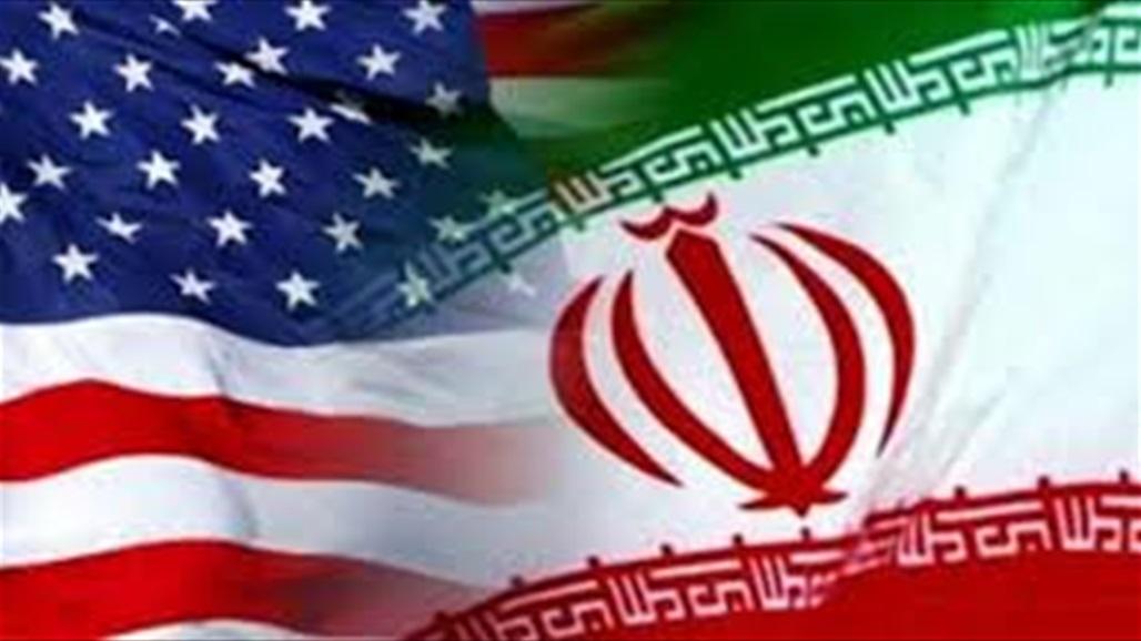 الخزانة الأميركية تفرض عقوبات جديدة على 9 شخصيات إيرانية بينها وزير
