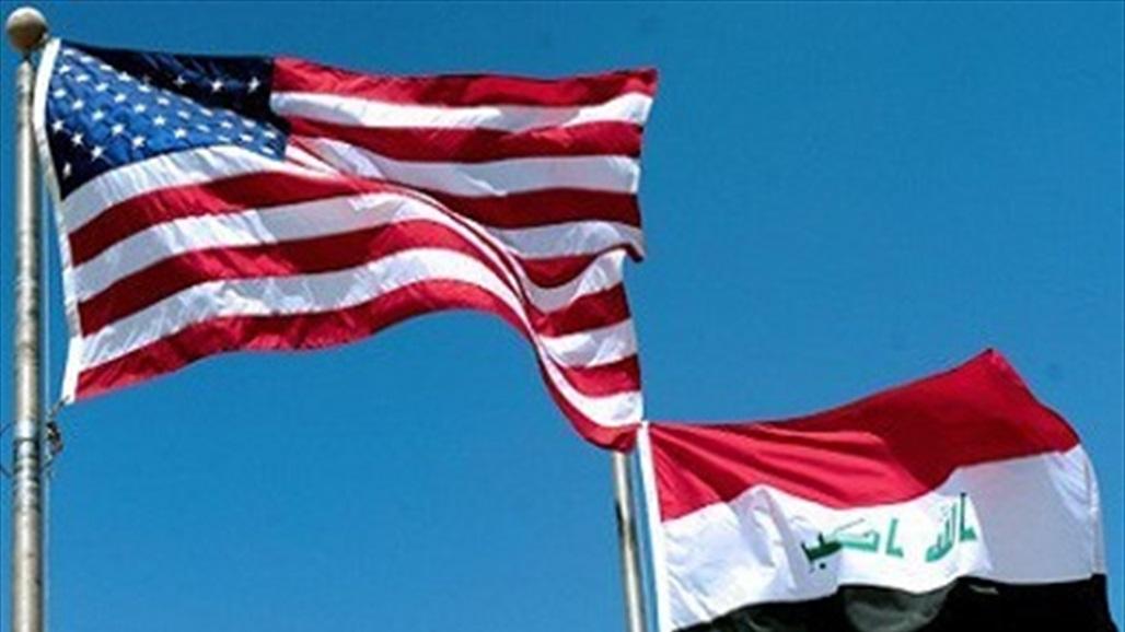خمسة ملفات ستطرحها بغداد خلال حوارها مع واشنطن